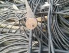 电线电缆有色金属变压器回收