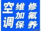 欢迎进入 成都武侯区奥克斯空调(各点总部奥克斯售后服务电话