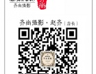 2016齐尚海景婚纱档期火热预定中