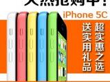 Apple iphone5C 正品智能手机 三网无锁 越狱升级