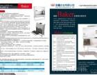 北京Baker生物安全柜厂家售后维修 客服