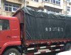 承接石门县至长沙的搬家业务