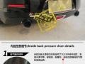 2014款迈锐宝排气筒内回压鼓➕中段,改装跑车声音