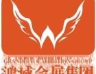 2020亞洲VR/AR展覽會(5月)