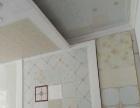 各种天花吊顶隔墙