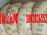 进口韩国KIS象牌琴钢线 201不锈钢碳