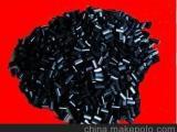 供应PP颗粒黑色塑料制品通用塑胶