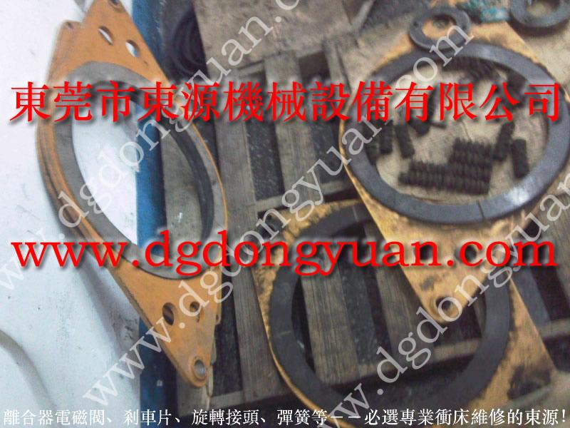PBQ-4-2000高速压力机充气橡胶圈,离合器面片|东永源现货