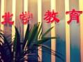 8月5日北学日本留学说明会,知名老师1对1交流答疑