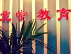 日语学习培训,日本留学,一步到位的贴心服务