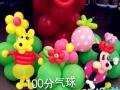 嘉兴嘉善平湖宝宝双满月百日宴生日宴周岁宴气球布置小丑演出