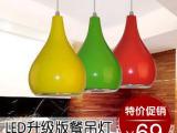 led餐厅灯吊灯现代简约吊灯餐吊灯创意单头饭厅厨房吧台灯具
