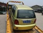 赣州高速救援 拖车补胎搭电 道路救援电话多少钱