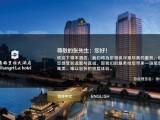 辉视提供智慧酒店IPTV互动视讯系统