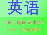 深圳龙华清湖英语培训
