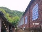 【场地出租】位于船巷,可用于加工厂、农家乐、山庄等