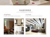 博灵网络科技——专业网站建设 域名注册 企业邮箱