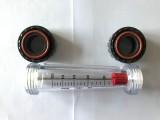 塑料管子转子DN15浮子液体水流量计 管道式