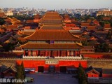 北京一日游 北京多日游 北京旅游