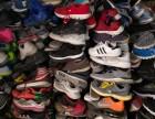 全洛阳市高价大量回收旧衣服旧鞋
