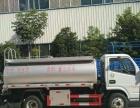 转让 油罐车东风曲靖10吨油罐车哪里买便宜