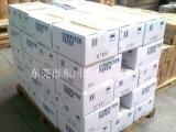 菲仔纸,纸质80-120g黄白牛皮纸,1