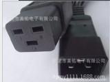 厂家直销横向品字尾(c19)横向品字尾公插(C20)插头电源线