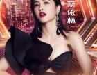 深圳跨年演唱会