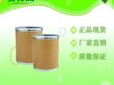 肉桂酸乙酯103-36-6