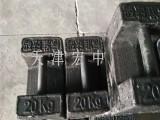 河北铸铁砝码厂家20kg电梯测试配重块