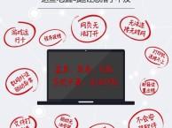 桂城上门维修电脑华硕 联想 惠普 宏基 戴尔电脑死机蓝屏
