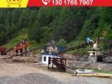 投资一条时产200吨鹅卵石制砂生产线设备,大概要备多少资金?