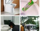 深圳平湖专业化粪池清理,平湖疏通马桶多少钱,下水道疏通收费