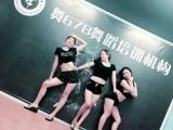 三乡正规舞蹈学校