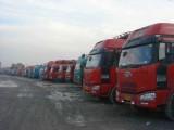 天津物流至全国各地货物运输 生活用品运输 电动车托运