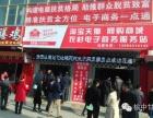 熊猫县运 享买 百米需 农村淘宝