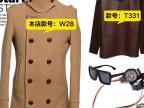 批发冬季韩版棉大衣长款男士呢大衣潮男黑色修身男式风衣外套商务