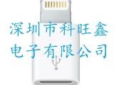 适用于苹果转接头 V8转iphone5代接口 V8三星micro