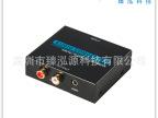 供应带3.5数字转模拟信号转换器 数字转