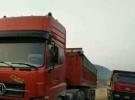 低价出售偶东风天龙半挂拖头7年13.9万公里14.5万