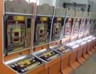 厂家直销 娃娃机 水果机抓烟机 台湾版娃娃机