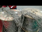 天水市高价回收光缆钢绞线及通讯设备。