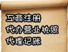 上海公司执照丢失在哪里补办?上海市企业证照遗失补办,工商年检