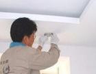 温州瓯北张师傅承接电路安装 电路维修 灯具安装等