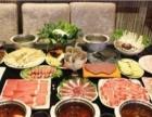 天天健康煮时尚火锅加盟投资金额 5-10万元
