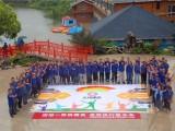常州户外团建活动组织公司,常州龙凤谷企业团建活动组织