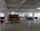 平湖市经济开发区出租3800平米厂房产证齐全可分租
