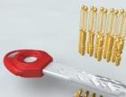 宜宾各区域专业开锁换锁,销售、安装、维修指纹锁等
