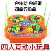 四盘音乐电动钓鱼盘 转动会唱歌 磁性鱼钩 亲子游戏 益智玩具批发