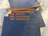 港口码头抓斗料斗堆焊耐磨复合钢板10+9堆焊耐磨衬板